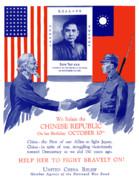 China Framed Prints - We Salute The Chinese Republic Framed Print by War Is Hell Store