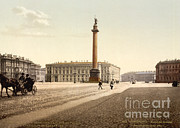 Saint Petersburg Photos - Winter Palace, St. Petersburg, Turn by Photo Researchers