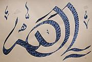 Islamic Calligraphy Posters - Ya Allah with 99 Names of God Poster by Faraz Khan