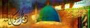 Allaah Paintings - Ya Nabee Salaam Alaykaa by Seema Sayyidah