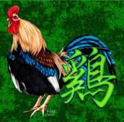 Zodiac Drawings - Year of the Rooster by Sheryl Unwin