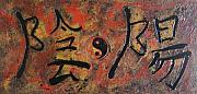 Chinese Characters Paintings - Ying and Yang by Robert Hunt
