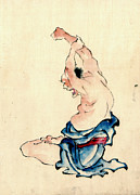 Padre Art Photos - Yoga Exercise 1840 by Padre Art