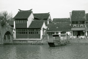 Canal Photos - Zhujiajiao Ancient Water Town China by Christine Till