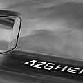 1971 Dodge Hemi Challenger Rt 426 Hemi Emblem by Jill Reger
