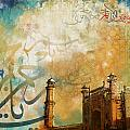 Badshahi Mosque Poster by Catf