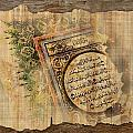 Islamic Calligraphy 037 by Catf