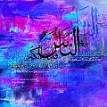 Quranic Verse by Catf