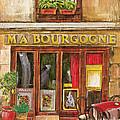 French Storefront 1 by Debbie DeWitt