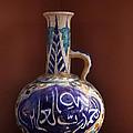 al-HamduliLlahi Rabbi l-alameen by Murtaza Humayun Saeed