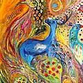 Artwork Fragment 33 by Elena Kotliarker