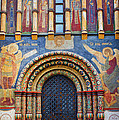 Assumption Cathedral Entrance by Elena Nosyreva