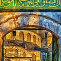 Blue Mosque Painting by Antony McAulay