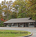 Cades Cove Ranger Station by Marian Bell
