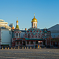 Cathedral Of Our Lady Of Kazan - Square by Alexander Senin