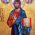 Christ The Pantocrator by Ryszard Sleczka