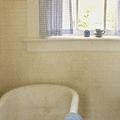 Country Bath by Margie Hurwich