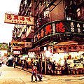 Hong Kong Street by Ernst Cerjak