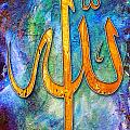 Islamic Caligraphy 001 by Catf