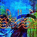 Islamic Caligraphy 007 by Catf