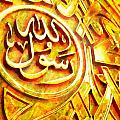 Islamic Calligraphy 027 by Catf