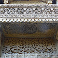 Ornate Decorative Ba...