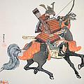 Samurai by Japanese School