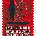Starschips 02-poststamp - Battlestar Galactica by Chungkong Art