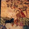 The Jaguar  by Charles Lucas