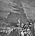 Tower Of Babel Bible Illustration by