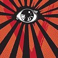 Vendetta2 Eyeball by Sassan Filsoof