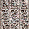 Hieroglyphs on ancient carving Print by Jane Rix