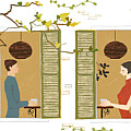 Man And Woman Drinking Coffee View From Window by Eastnine Inc.