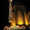 Paramount Theatre Illinois by Todd Sherlock