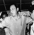 Pedro Joaquin Chamorro 1924-1978 by Everett