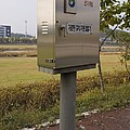 Traffic Control Cabinet With Gps by Mark Williamson