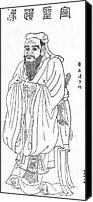 Ancestor Canvas Prints - Confucius, Chinese Philosopher Canvas Print by Photo Researchers