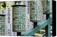 Miyajima Canvas Prints - Japanese Prayer Wheels Canvas Print by Jeremy Woodhouse