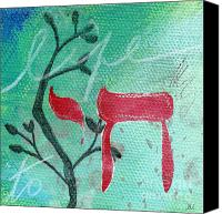 Judaica Canvas Prints - To Life Canvas Print by Linda Woods