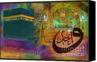 Allah Canvas Prints - Allaah Wahidu Canvas Print by Seema Sayyidah