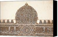 Medieval Canvas Prints - Alhambra relief Canvas Print by Jane Rix