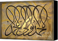 Allah Canvas Prints - Alhamdu llil laah Waliyul Hamd Canvas Print by Seema Sayyidah