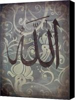 Allah Canvas Prints - Allah Canvas Print by Salwa  Najm