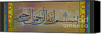 Allah Canvas Prints - BIismillah-1 Canvas Print by Seema Sayyidah