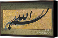 Allah Canvas Prints - Bismil laah Canvas Print by Seema Sayyidah