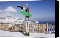 Eagle Watching Canvas Prints - Eagle Watching Sign at Rausu Port Overlook Canvas Print by Jeremy Woodhouse