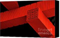 Connection Canvas Prints - Gugong - Forbidden City Red - Chinese Pavilion Shanghai Canvas Print by Christine Till