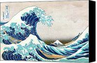Great Painting Canvas Prints - Hokusai Great Wave off Kanagawa Canvas Print by Katsushika Hokusai