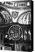 Byzantine Canvas Prints - Inside the Sofya Canvas Print by John Rizzuto