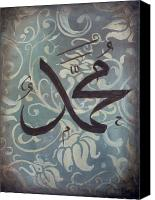 Allah Canvas Prints - Muhammed SAAS Canvas Print by Salwa  Najm